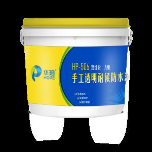 HP-506双组分耐候聚脲防水涂料